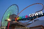 Palette Town